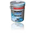 HONDA ULTRA LEO 0W20 SN Япония 20 л.