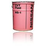 NISSAN CVT NS-1 20 л.