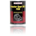 TOYOTA TRANSFER GEAR Oil LF SAE 75W 1 л.